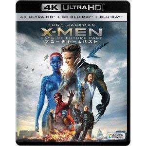 <4K ULTRA HD> X-MEN:フューチャー&パスト<4K ULTRA HD + 3D + 2Dブルーレイ>