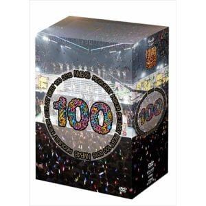 <DVD> NMB48 / NMB48 リクエストアワーセットリストベスト100