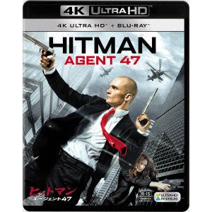 <4K ULTRA HD> ヒットマン:エージェント47(4K ULTRA HD+ブルーレイ)