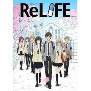 <DVD> ReLIFE 6(完全生産限定版)
