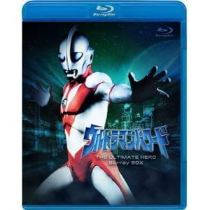 <BLU-R> ウルトラマンパワード Blu-ray BOX