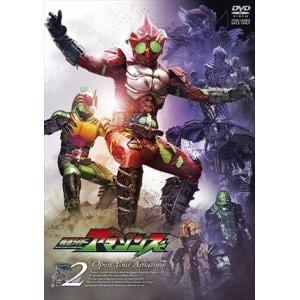 <DVD> 仮面ライダーアマゾンズ VOL.2