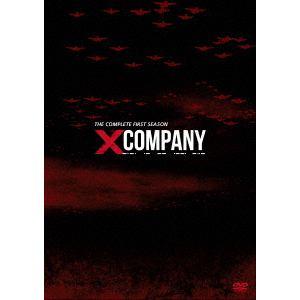 <DVD> Xカンパニー 戦火のスパイたち シーズン1 DVD コンプリートBOX(初回生産限定版)