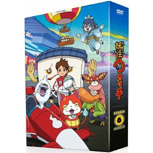 <DVD> 妖怪ウォッチ DVD-BOX6