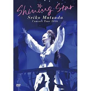 <DVD> 松田聖子 / Seiko Matsuda Concert Tour 2016「Shining Star」(初回限定盤)