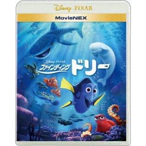 <BLU-R> ファインディング・ドリー MovieNEX ブルーレイ&DVDセット