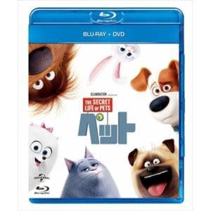 <BLU-R> ペット ブルーレイ+DVDセット