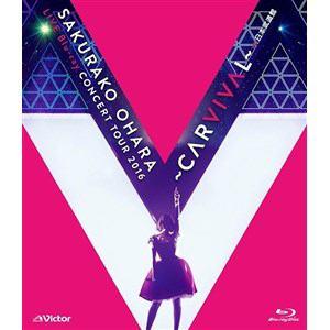 <BLU-R> 大原櫻子 / 大原櫻子 LIVE Blu-ray CONCERT TOUR 2016 ~CARVIVAL~ at 日本武道館