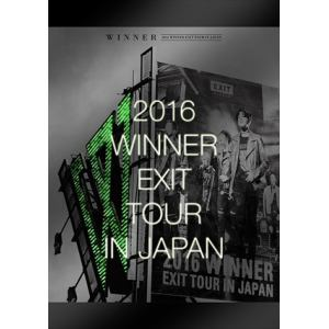 <DVD> WINNER / 2016 WINNER EXIT TOUR IN JAPAN(初回生産限定盤)