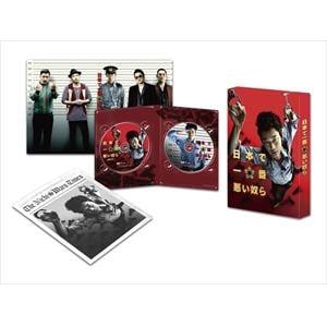 <DVD> 日本で一番悪い奴ら プレミアム・エディション(初回限定生産版)