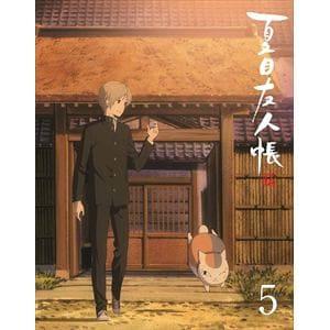 【発売日翌日以降お届け】<DVD> 夏目友人帳 伍 5(完全生産限定版)