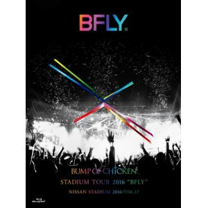 "<BLU-R> BUMP OF CHICKEN / BUMP OF CHICKEN STADIUM TOUR 2016""BFLY""NISSAN STADIUM 2016/7/16,17(初回限定盤)"