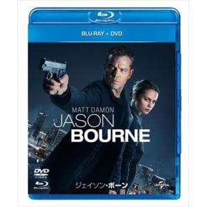 <BLU-R> ジェイソン・ボーン ブルーレイ+DVDセット