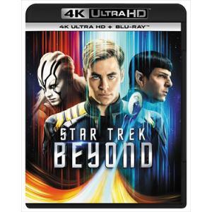 <4K ULTRA HD> スター・トレック BEYOND(4K ULTRA HD+ブルーレイ)