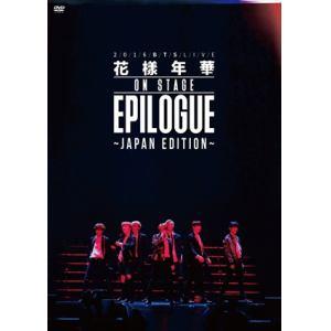 <DVD> 防弾少年団 / 2016 BTS LIVE <花様年華 on stage:epilogue>~Japan Edition~(通常盤)