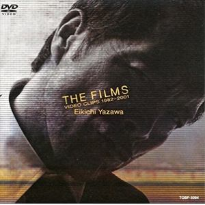 <DVD> 矢沢永吉 / THE FILMS VIDEO CLIPS 1982-2001