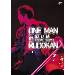 <DVD> 矢沢永吉 / ONE MAN in BUDOKAN
