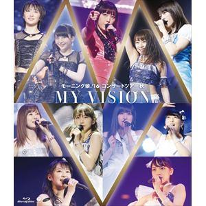 【発売日翌日以降お届け】<BLU-R> モーニング娘。'16 / モーニング娘。'16 コンサートツアー秋 ~MY VISION~