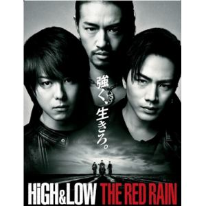 <DVD> HiGH & LOW THE RED RAIN(通常版)