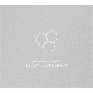 <DVD> Perfume / Perfume 6th Tour 2016「COSMIC EXPLORER」(初回限定盤)