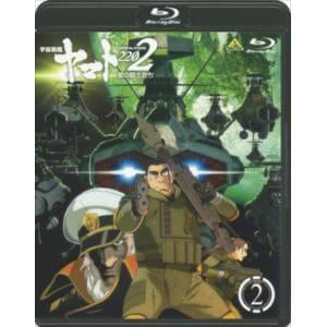<BLU-R> 宇宙戦艦ヤマト2202 愛の戦士たち 2