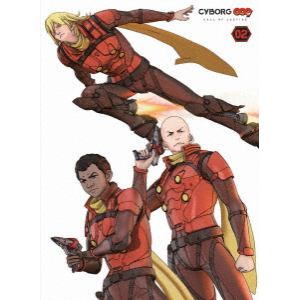 <BLU-R> CYBORG 009 CALL OF JUSTICE Vol.2