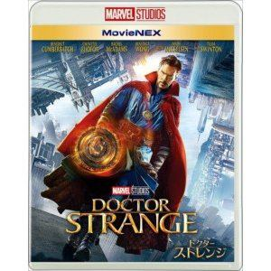 <BLU-R> ドクター・ストレンジ MovieNEX ブルーレイ&DVDセット