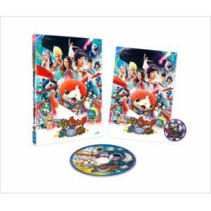 <DVD> 映画 妖怪ウォッチ 空飛ぶクジラとダブル世界の大冒険だニャン!
