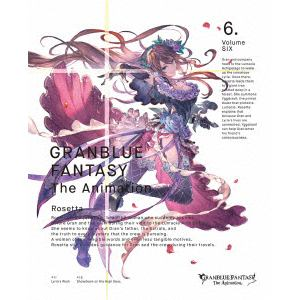 <DVD> GRANBLUE FANTASY The Animation 6(完全生産限定版)