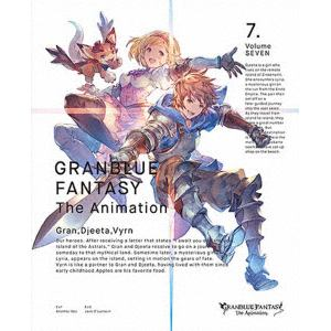 <DVD> GRANBLUE FANTASY The Animation 7(完全生産限定版)