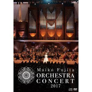<DVD> 藤田麻衣子 / 藤田麻衣子オーケストラコンサート2017(初回限定盤)