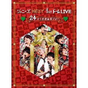<BLU-R> ジャニーズWEST / ジャニーズWEST 1stドーム LIVE  24(ニシ)から感謝 届けます (初回盤)