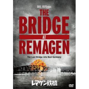 <DVD> レマゲン鉄橋