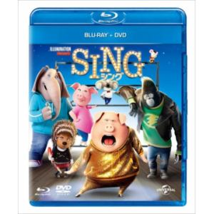 <BLU-R> SING/シング ブルーレイ+DVDセット