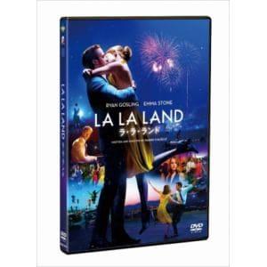 <DVD> ラ・ラ・ランド スタンダード・エディション