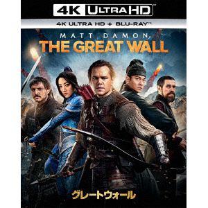 <4K ULTRA HD> グレートウォール(4K ULTRA HD+ブルーレイ)