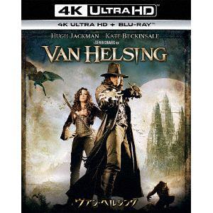 <4K ULTRA HD> ヴァン・ヘルシング(4K ULTRA HD+ブルーレイ)