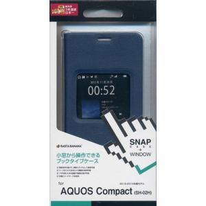 ラスタバナナ SNAP case+window 窓付手帳型ケース for AQUOS Compact SH-02H用 ブルー 2014SH02H