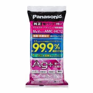 パナソニック 【純正】掃除機用紙パック 消臭・抗菌加工「逃がさんパック」M型Vタイプ AMC-HC12