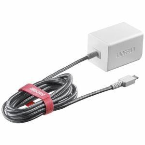 バッファロー BSMPA2401BC1WH 2.4A出力 AC-USB急速充電器 microUSB急速ケーブル一体型タイプ 1.8m ホワイト