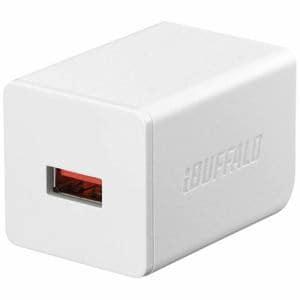 バッファロー BSMPA2402P1WH 2.4A出力 AC-USB急速充電器 1ポートタイプ ホワイト