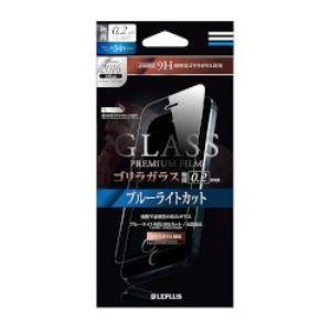 MSソリューションズ iPhone SE GLASS PREMIUM FILM ゴリラガラス ブルーライトカット LP-I5SEFGGBC20