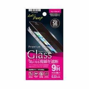 PGA PG-I5EGL05 iPhone SE/5s/5c/5用 液晶保護ガラス 覗き見防止