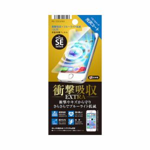 PGA PG-I5ESF03 iPhone SE/5s/5c/5用 液晶保護フィルム 衝撃吸収EXTRA 光沢