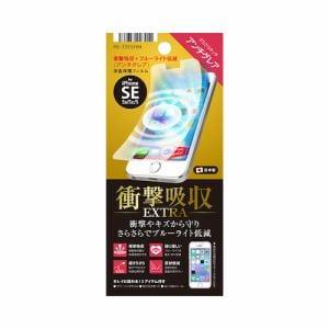 PGA PG-I5ESF04 iPhone SE/5s/5c/5用 液晶保護フィルム 衝撃吸収EXTRA アンチグレア