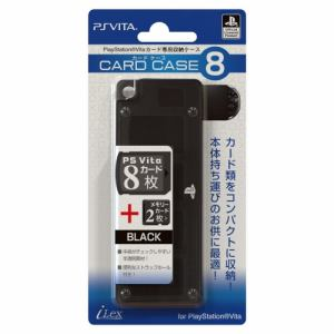 カードケース8+2  for PlayStationVita BLACK  ILX2V158