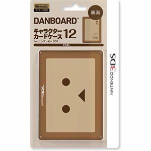 アイレックス キャラクターカードケース12 for ニンテンドー3DSよつばと!ダンボー ILXNL165