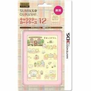 キャラクターカードケース12 for ニンテンドー3DS すみっコぐらし 喫茶すみっコ ILXNL153