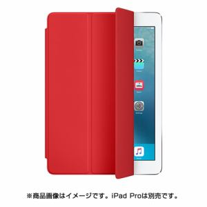 アップル(Apple) iPad Pro 9.7インチ Smart Cover (PRODUCT)RED MM2D2FE/A
