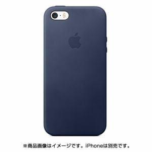 アップル(Apple) iPhone SE レザーケース ミッドナイトブルー MMHG2FE/A